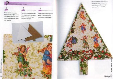 Decoupage For Children - decoupage technology and products crafts ideas