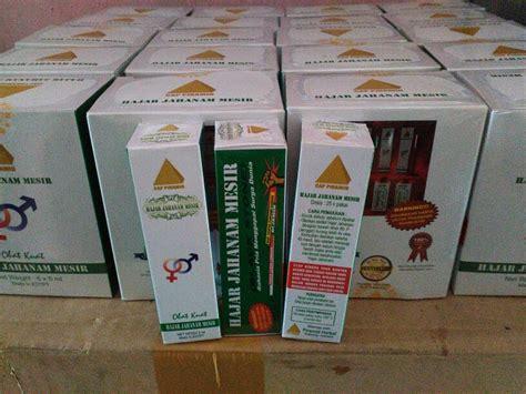 Minyak Hajar Jahanam Mesir jual obat kuat hajar jahanam di pesan antar gratis