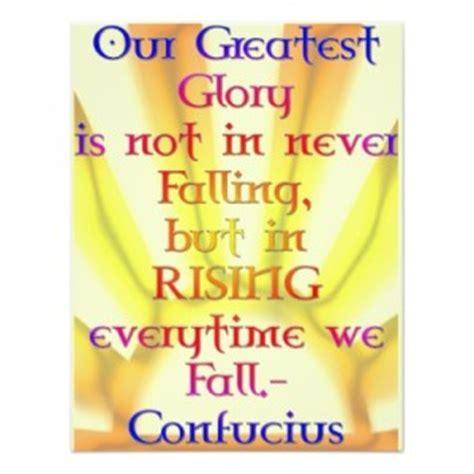 Confucius Quotes About Friendship