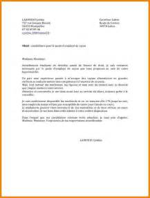Exemple De Lettre De Motivation Leclerc Drive 9 Mise En Rayon Leclerc Lettre Officielle