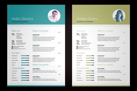 My Resume Cancel by My Resume V2 Resume Cv Cv Cover Letter And Cover Letter