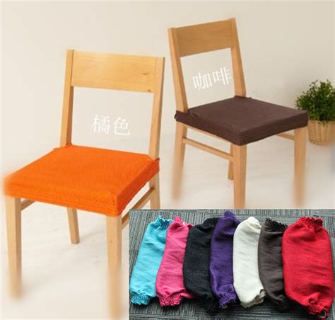 Elasticated Dining Chair Seat Covers Aliexpress Buy Elastic Cushion Cover Elastic Chair Seat Cover Stool Chair Cover From