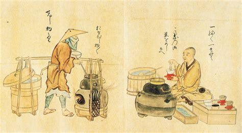 xoops design lab 甘酒の歴史を概観する その1 kugai 公界の民 道々の輩とその文化の継承へ
