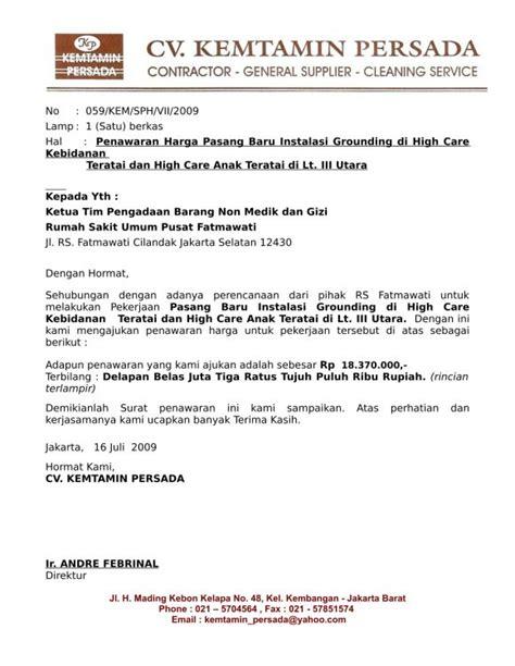 Contoh Surat Penawaran Produk Elektronik by 12 Contoh Surat Penawaran Kerjasama Barang Jasa