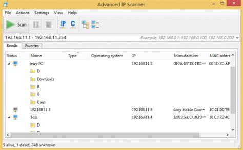 advanced scanner advanced scanner ip descărcare gratuită free software