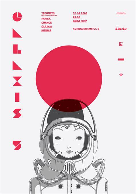 design contest japan design by merdanchik sanchos yohanson on inspirationde