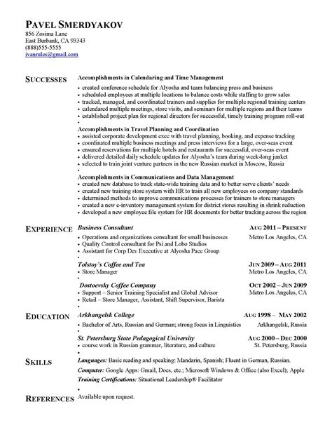 resume sample for a public librarian susan ireland resumes