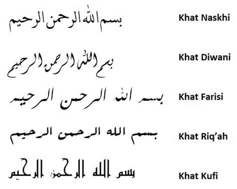 font kaligrafi arab download font arab kaligrafi rosa logos