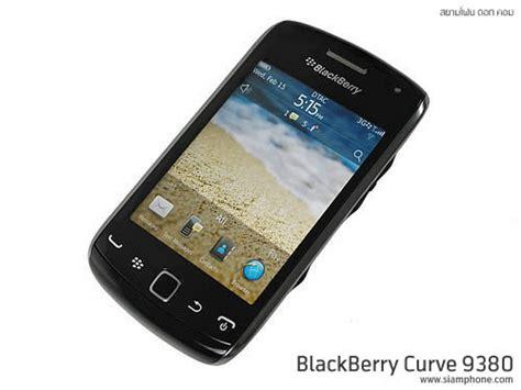 Baterai Blackberry Curve 9380 sihone ร ว วโทรศ พท ม อถ อ blackberry curve 9380 review แบล คเบอร ร curve 9380