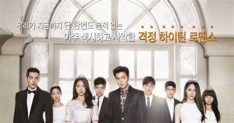 download film korea terbaru kim woo bin download drama korea the heirs 2013 subtitle indonesia