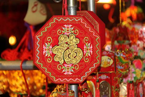 new year traditions fu lunar new year guide tradition taboos and