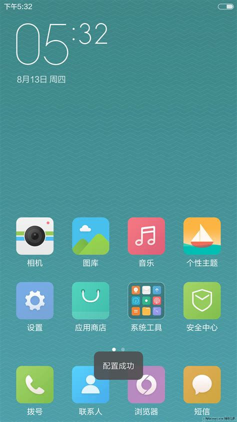 miui themes in chinese miui7 themes 12 gizmochina