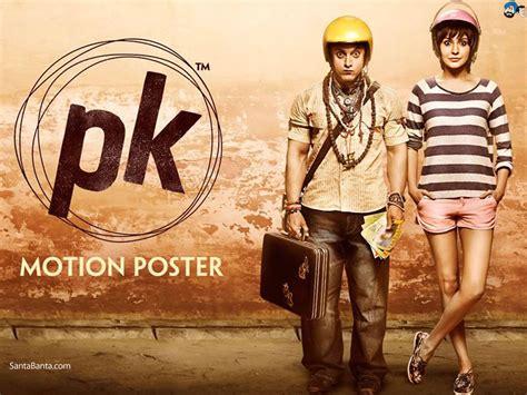 Pk Indian Film | free download pk hd movie wallpaper 5