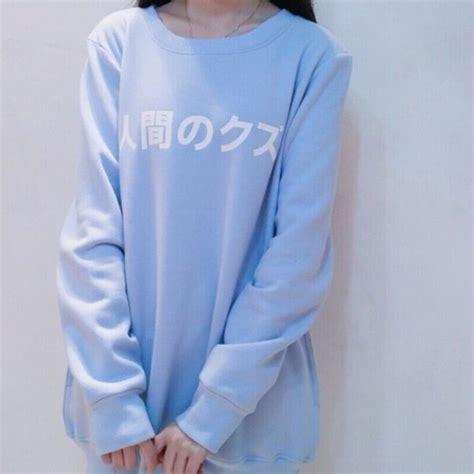 Sweater Wanita Korea I Am Sad Top Blue sweater blue sweatshirt shirt shirt