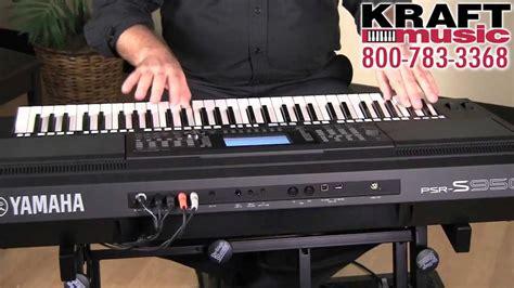 Keyboard Yamaha Psr S950 Bandung kraft yamaha psr s950 arranger workstation demo with matt schuler