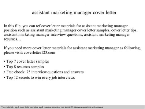 Assistant Manager Cover Letter Assistant Marketing Manager Cover Letter