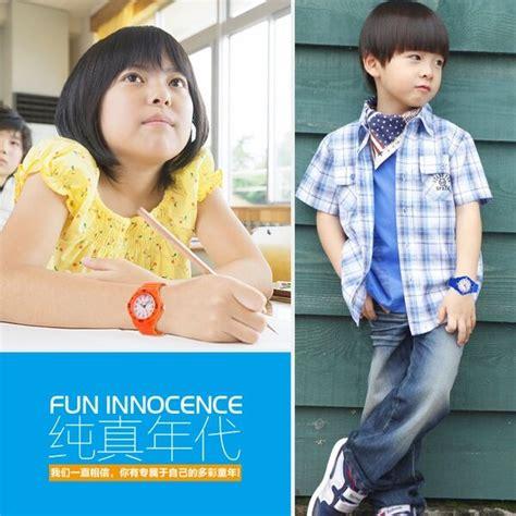 Skmei Jam Tangan Anak 1043c skmei jam tangan anak 1043c black jakartanotebook