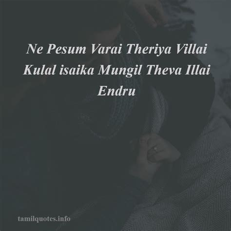 sad quotes in tamil hd sad love images hd tamil wallpaper sportstle