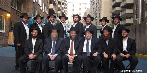 West Side Kollel Chabad Of Manhattan S West Side Opens Kollel Program
