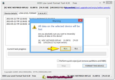 diskpart format low level hdd llf low level format tool 간단한 하드 디스크 로우 레벨 포맷 제로필
