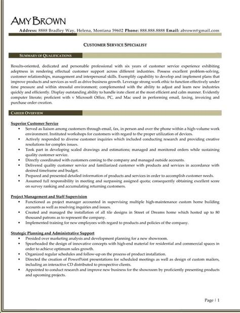 Resume Now Customer Service Call Center Resume Exles Resume Professional Writers