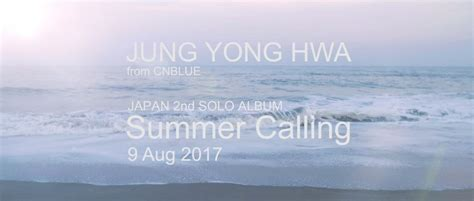 Jung Yong Hwa Japan Cnblue Album Summer Calling Le Cd Dvd ジョン ヨンファ from cnblue 日本2ndアルバム summer calling 8月9日発売決定