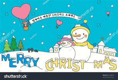 korean banner  merry christmas happy stock vector  shutterstock