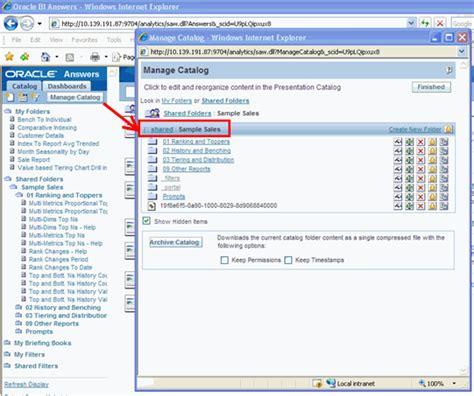 menu design jde jd edwards enterpriseone tools embedded business