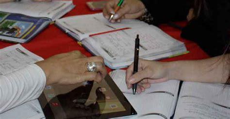 investigacin contable y tributaria en profundidad ugca con procesos para consolidar regiones equitativas y