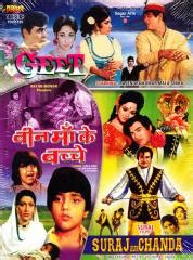 film india geet 1970 geet bin maa ke bachche suraj aur chanda 3 in 1 dvd