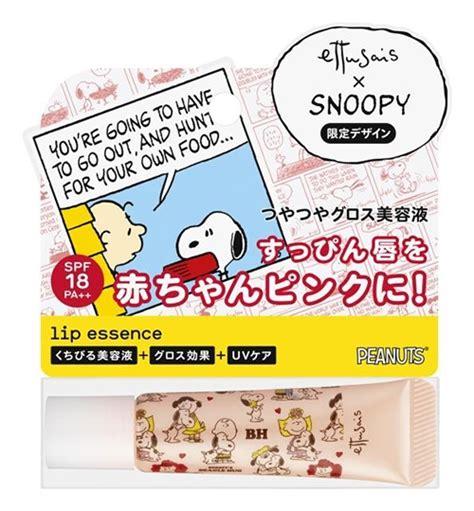 Lip Balm Dolly Harajuku ettusais releases lip balms featuring peanuts characters news harajuku kawaii style