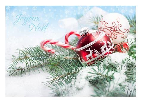 Cartes De Noel Gratuite by Carte 224 Imprimer De No 235 L Pour Envoyer Vos Vœux Aux Proches