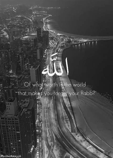 mashaallah beautiful islam words quotes page 234