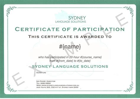certificate of participation template best business template