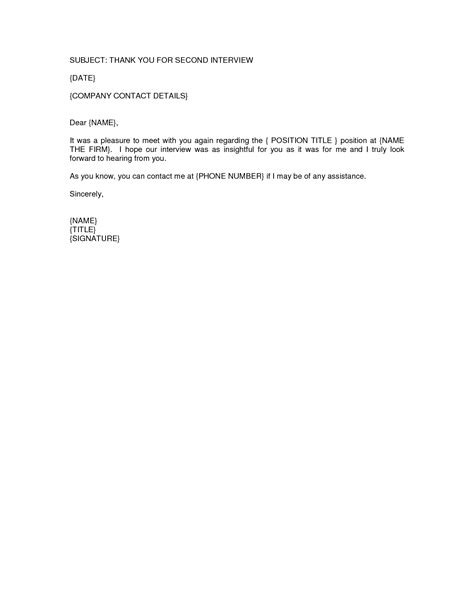 cover letter cover letter job search cover letter template