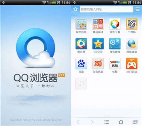 best browser 2014 china top 3 mobile browsers in q3 2014 china