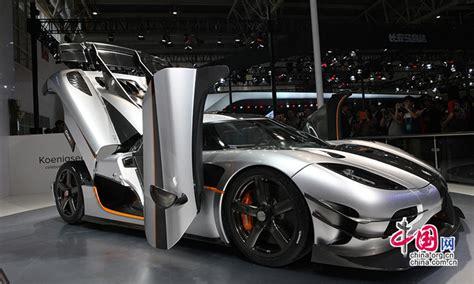 los carros m 225 s caros a 241 o 2016 complot magazine imagenes de carros en china los 10 carros m 225 s caros de la exhibici 243 n auto china 2014