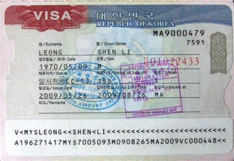 e2 visa business plan template how to apply for a korean visa here in the philippines