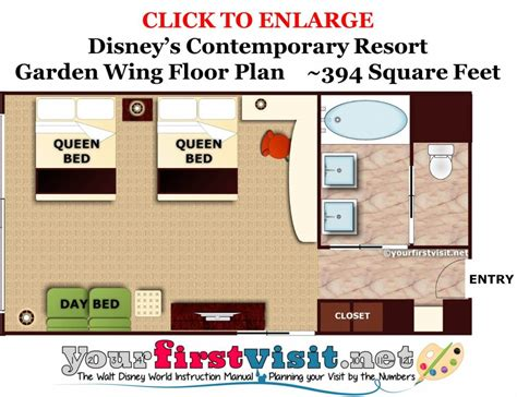 Disney Contemporary Resort Hospitality Suite Floor Plan - the south garden wing at disney s contemporary resort