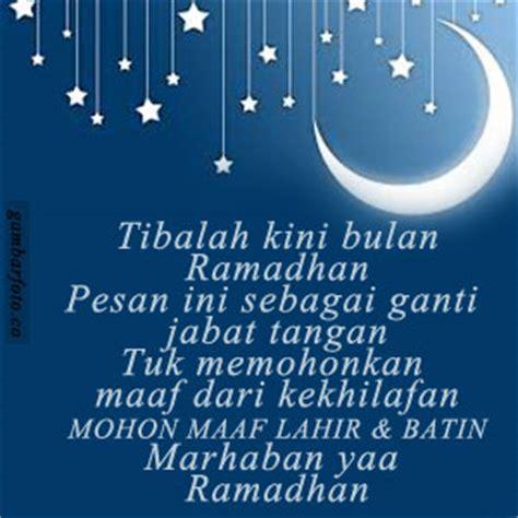 gambar dp bbm kata kata met ramadhan 2017 idbbmandroid