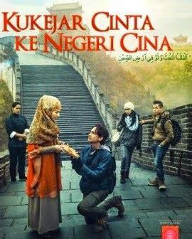 film indonesia download hd download film indonesia gratis hd ku kejar cinta ke