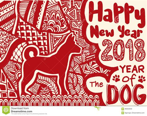 new year period in china happy new year card is lantern and