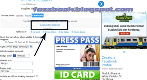 cara membuat id card untuk facebook cara membuat id kartu pengenal untuk facebook