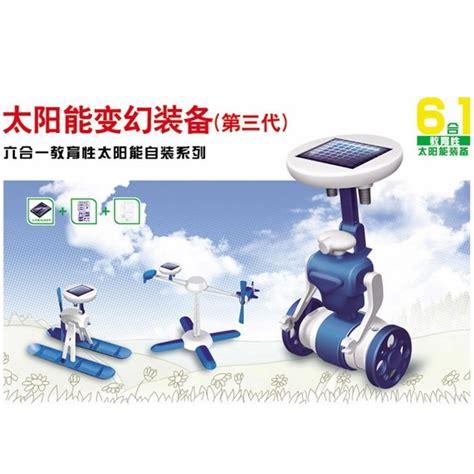 Educational 6 In 1 Diy Solar Hybrid Robot Kit Blue Gray 60z6jn educational 6 in 1 diy solar hybrid robot kit blue gray jakartanotebook