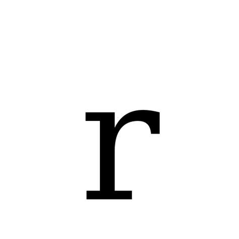 small r r small letter r dejavu serif book graphemica