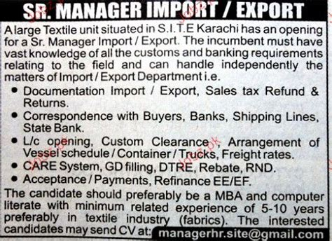 senior manager operations manager imports senior manager import export opportunity 2017 2018
