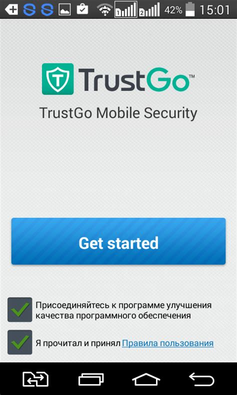 mobile security software free trustgo antivirus mobile security android
