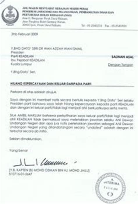 panglima perang cyber cyber warlords surat surat