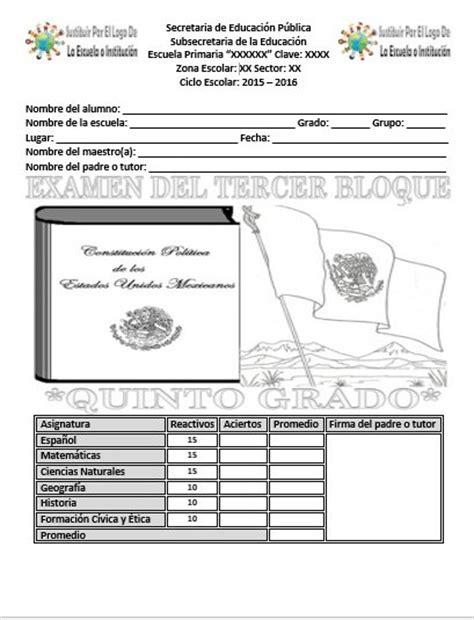 evaluacion del cuarto bimestre tercer grado ciclo escolar 2015 2016 novedades didacticas evaluacion de quinto grado cuarto bimestre 2016