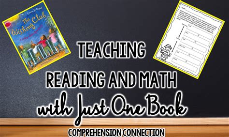 picture books to teach sequencing teaching sequencing and fractions with just one book